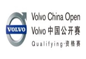 Volvo China Open logo