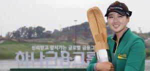 Nach einer Serie von fünf aufeinanderfolgenden Birdies kann sich die Südkoreanerin Kyu Jung Baek in ihrem Heimatland gegen Konkurrentinnen wie Inbee Park oder Sandra Gal durchsetzen. (Foto: Getty)