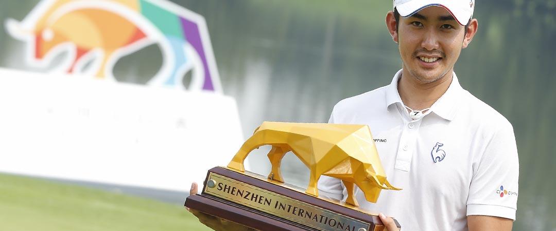 Soomin Lee aus Südkorea trotzte bei der Shenzhen International den widrigen Bedingungen und holte sch seinen ersten Sieg auf der European Tour.