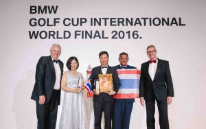Team Thailand durfte sich erstmals über den Gesamtsieg freuen. (Foto: BMW)