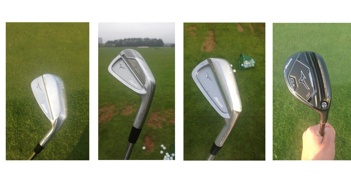 Gute hybrid golfschläger : Mizuno eisen und hybride im produkttest mut zur mischung
